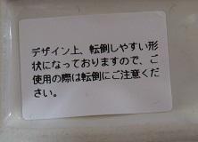 IMG_9879.JPG