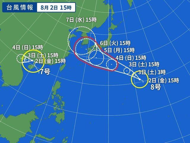 WM_TY-ASIA-V2_20190802-150000.jpg