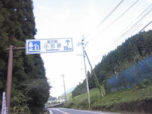 131001_123025