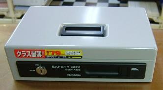 Dscf0291