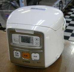 P2020002