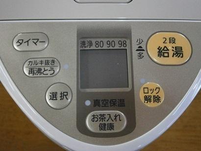 P7220008