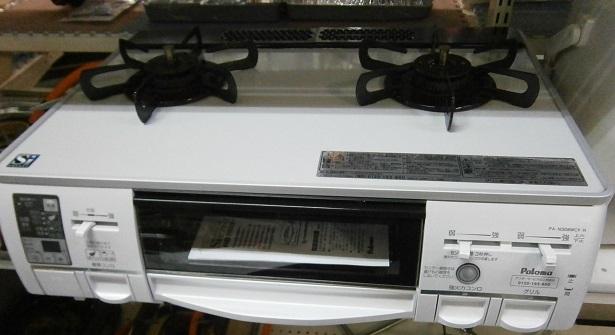 Pb120076