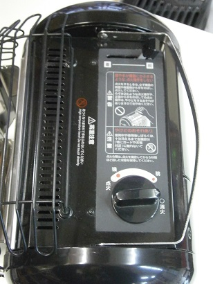 Pc060065