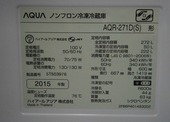 Pc310188