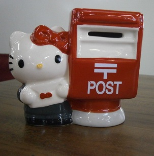 P3050029