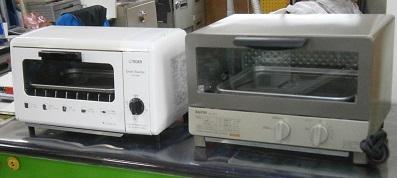 P4250055