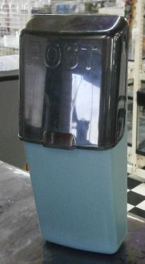 P6020070