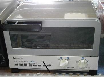 P7280036