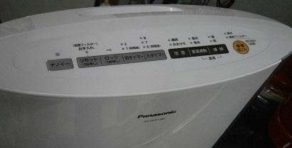 Pb100002