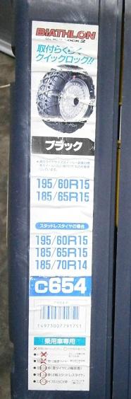 Pb210028