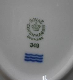 P1160010