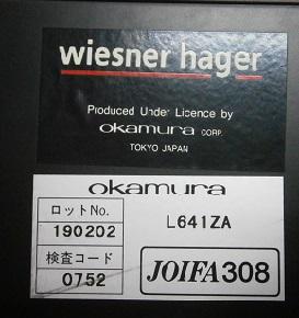 P1180014