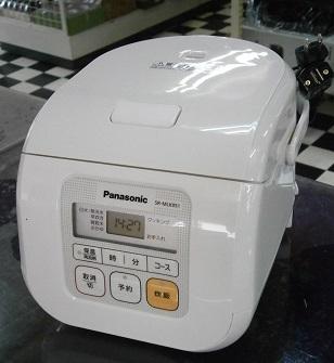 P1260006