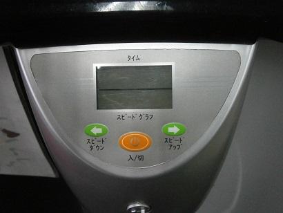 P1290011