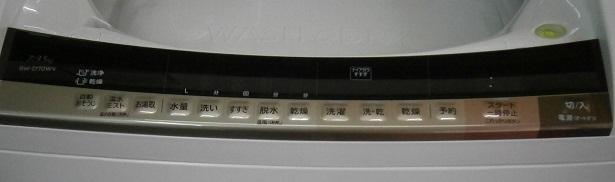 P2080002