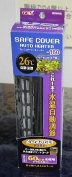 P2180003
