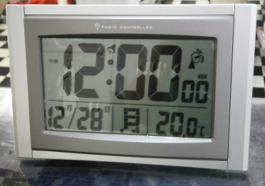 P5060001