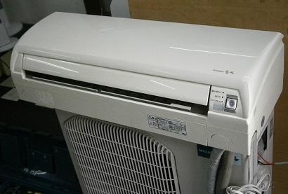P7120009