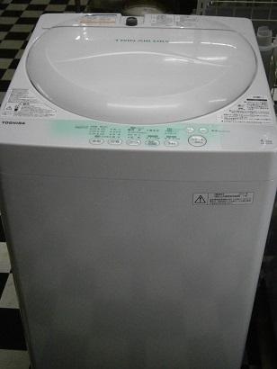 P8060005