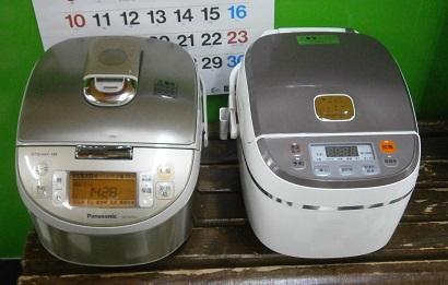 P9050005