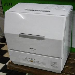 P9070014