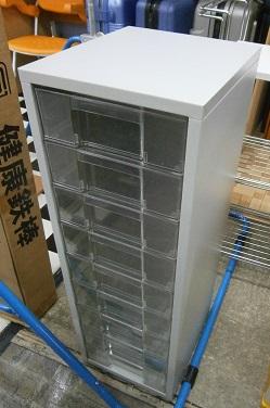 Pa090007