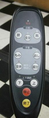 Pb300012