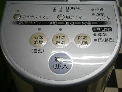 Pc090003