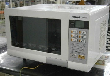 P1130005