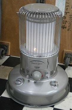 P1150004