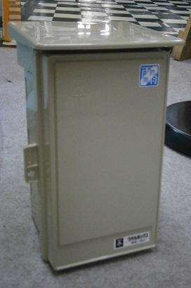 P1240018