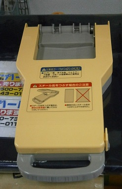 P2170005