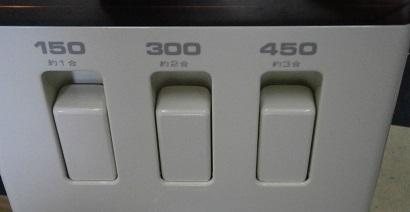 P2200018