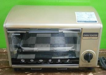 P2240005