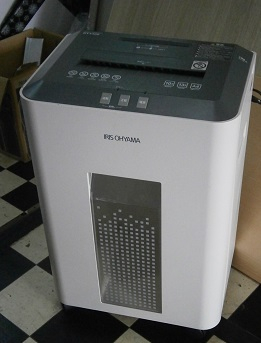P5050005