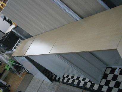 P5080012
