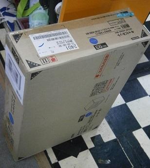 P5080001