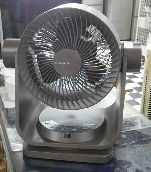 P5220004