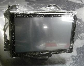P5300005