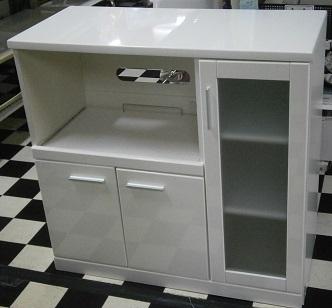 P6300001