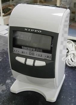 P8190010