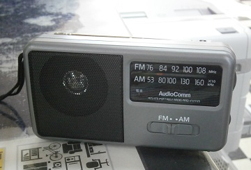 P8240001