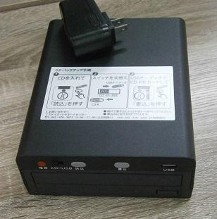P8240002