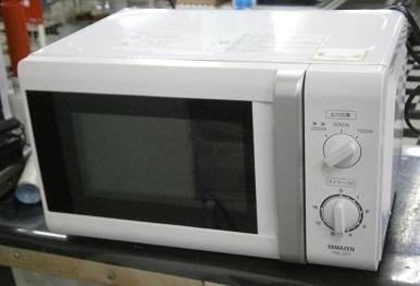 P8270006