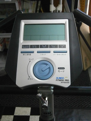 P9030006