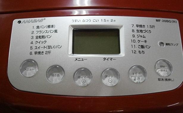 Pc250014