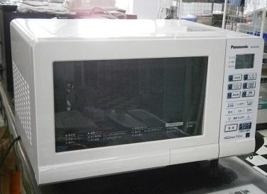 P2040002_2