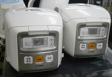 P2050001